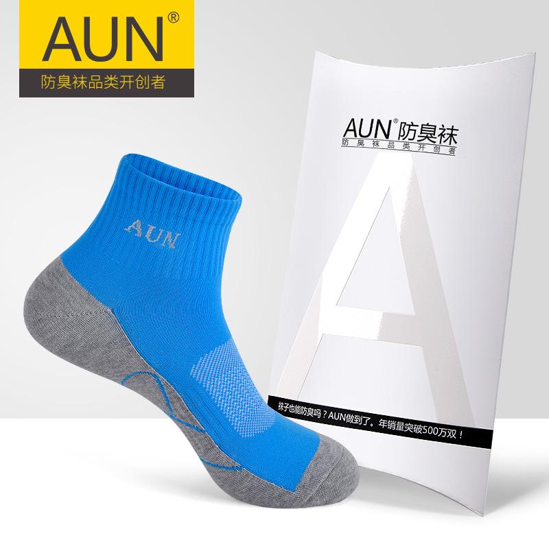 AUN 男士 中筒袜 防臭袜 运动袜t017