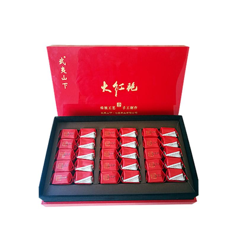 茶叶 武夷山 大红袍 240g精品礼盒装 (不包邮地区:青海、新疆、西藏、宁夏)