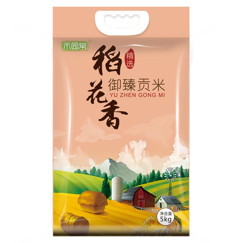美禾庄园 御臻贡米 稻花香 ( 5公斤双真空装)