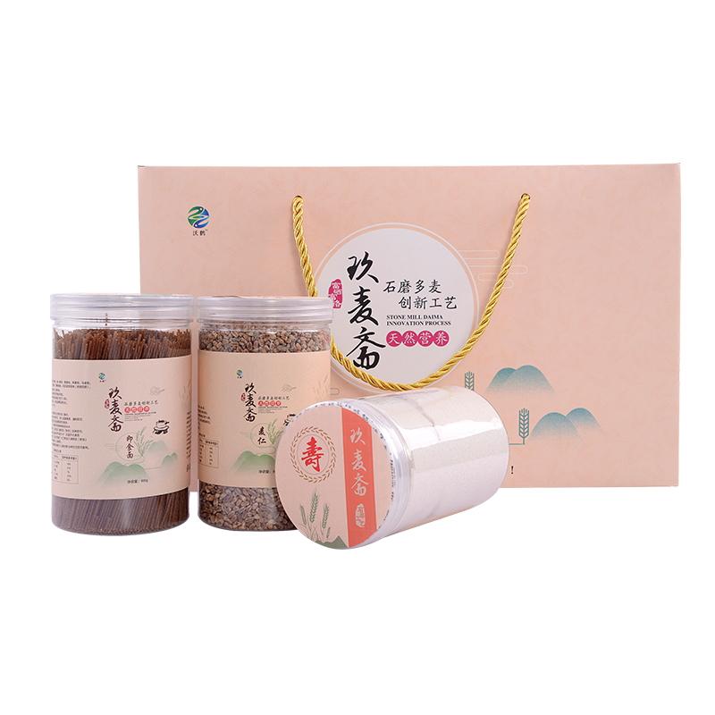 【玖麦斋】混合麦仁礼盒 养生麦仁面粉挂面 包邮(偏远地区除外)