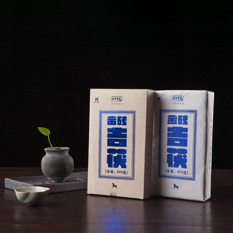 黑茶 安化 高甲皇园 金砖吉茯 800g 天尖手筑茯砖 茶叶