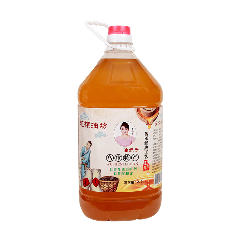 内蒙王氏现榨.油妹子葵花油 2.5L