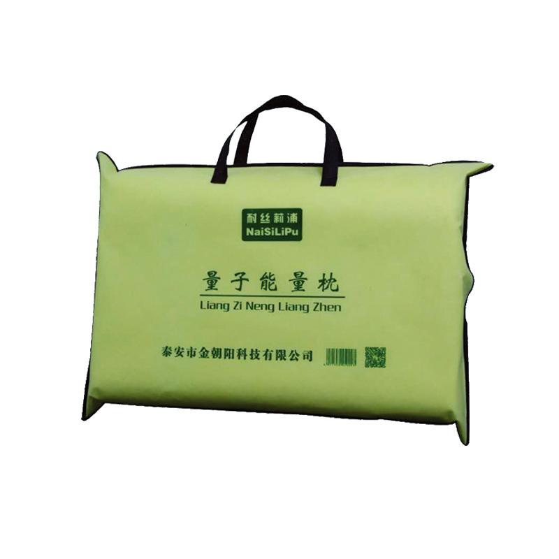 量子能量乳胶枕 枕头