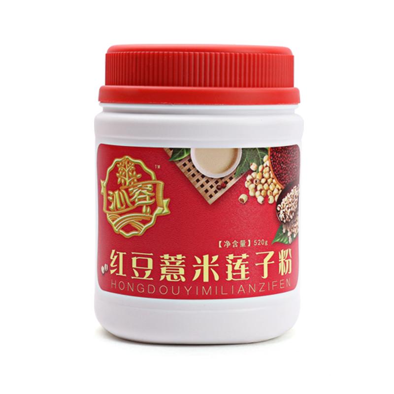 沁容五谷膳食纤维粉 红豆薏米粉莲子粉 素食 营养【520g】瓶装 代餐粉