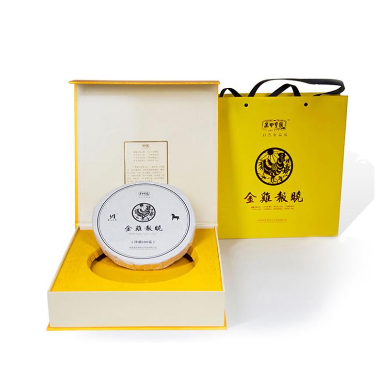 黑茶 安化 高甲皇园 金鸡报晓 500g  2016年茶 茶叶