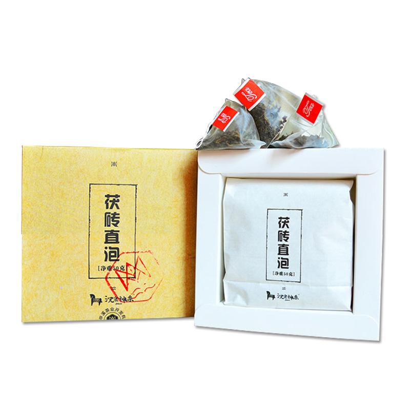 黑茶 安化 高甲皇园 贡品茯砖 50g  2015年茶 茶叶