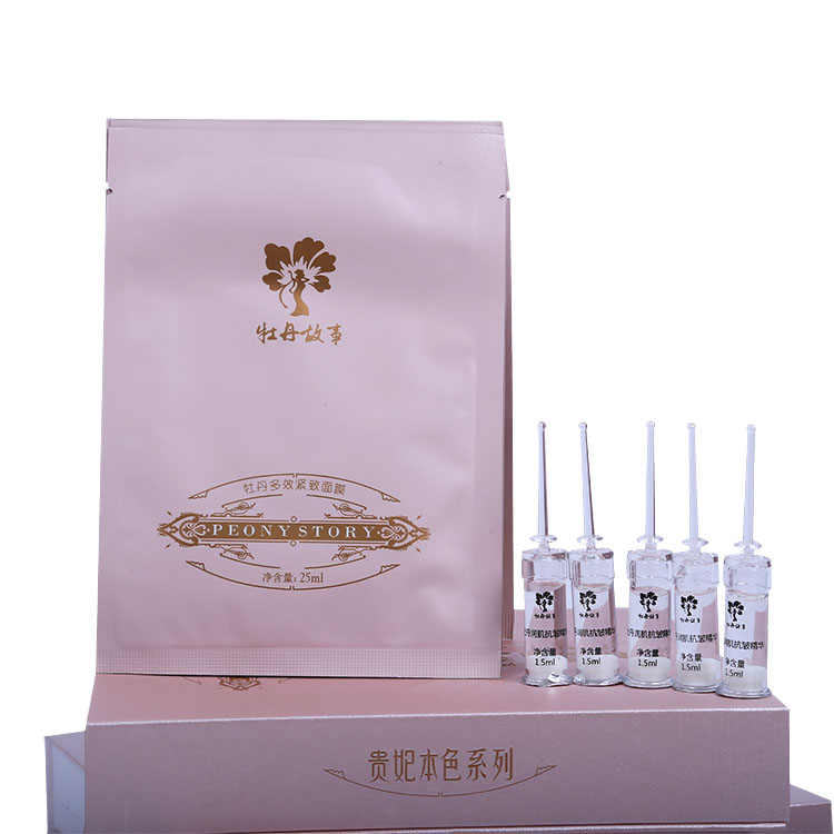 【牡丹故事】牡丹面膜 多效紧致补水面膜 牡丹精华液套盒