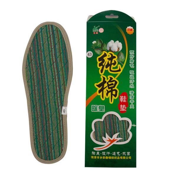 乡韵 纯棉竹炭鞋垫 5双包邮(偏远地区除外)