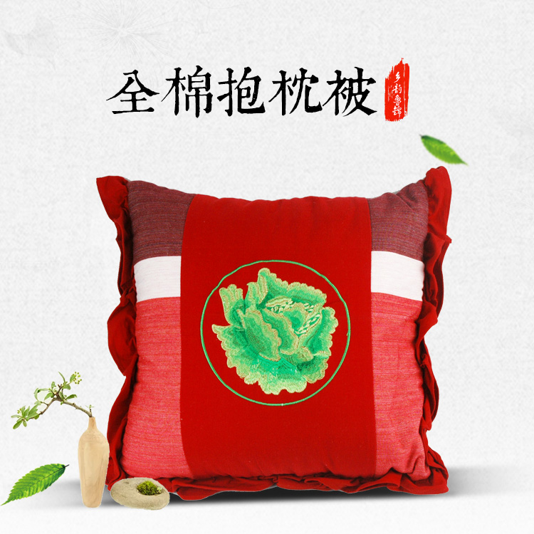 乡韵鲁棉 原棉 抱枕 植物印染刺绣 手工压边