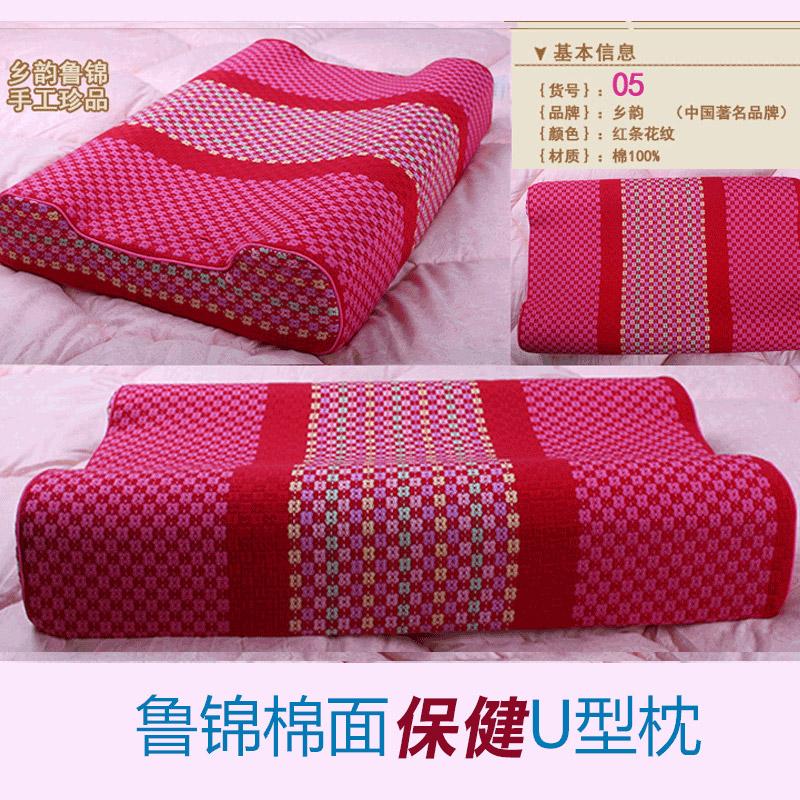 乡韵 U型枕
