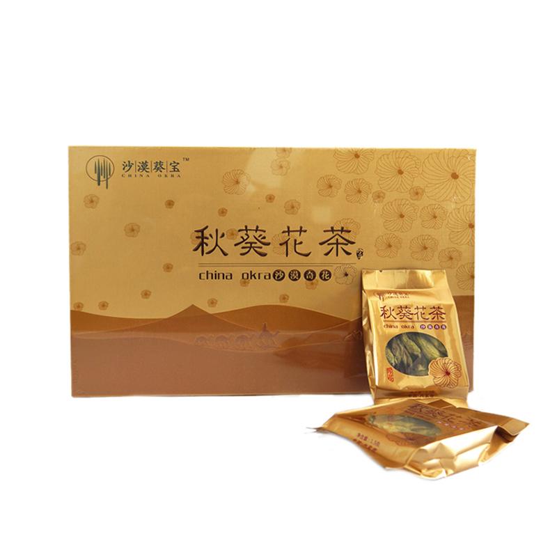 黄秋葵花茶 30g 包邮(新疆、西藏、青海除外)