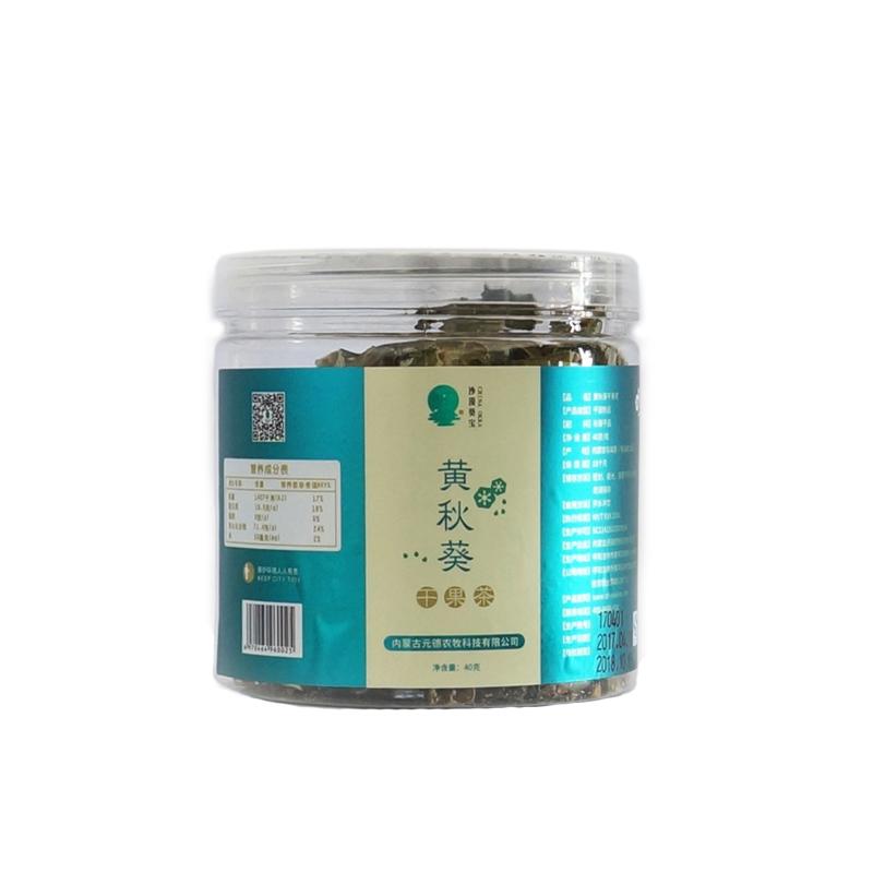 黄秋葵干果茶 40g 包邮(新疆、西藏、青海除外)