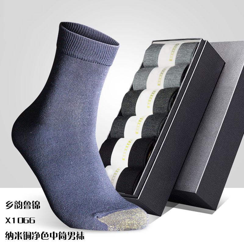 袜子 乡韵鲁锦 X1066纳米铜净色中筒男袜  纯棉 防臭 抗菌 免洗袜 黑、藏青、浅灰、深灰6双混