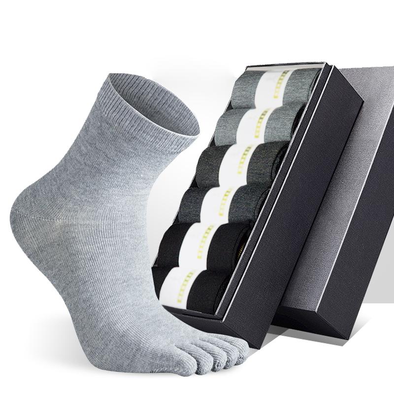 袜子 乡韵鲁锦 纳米铜净色五趾男袜 X1060  纯棉 防臭 抗菌 免洗袜 黑、深灰、浅灰6双混装