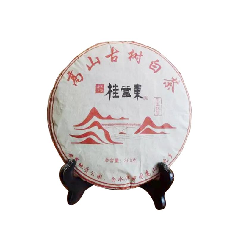 桂堂东 高山古树白茶 350g/饼 香气纯正