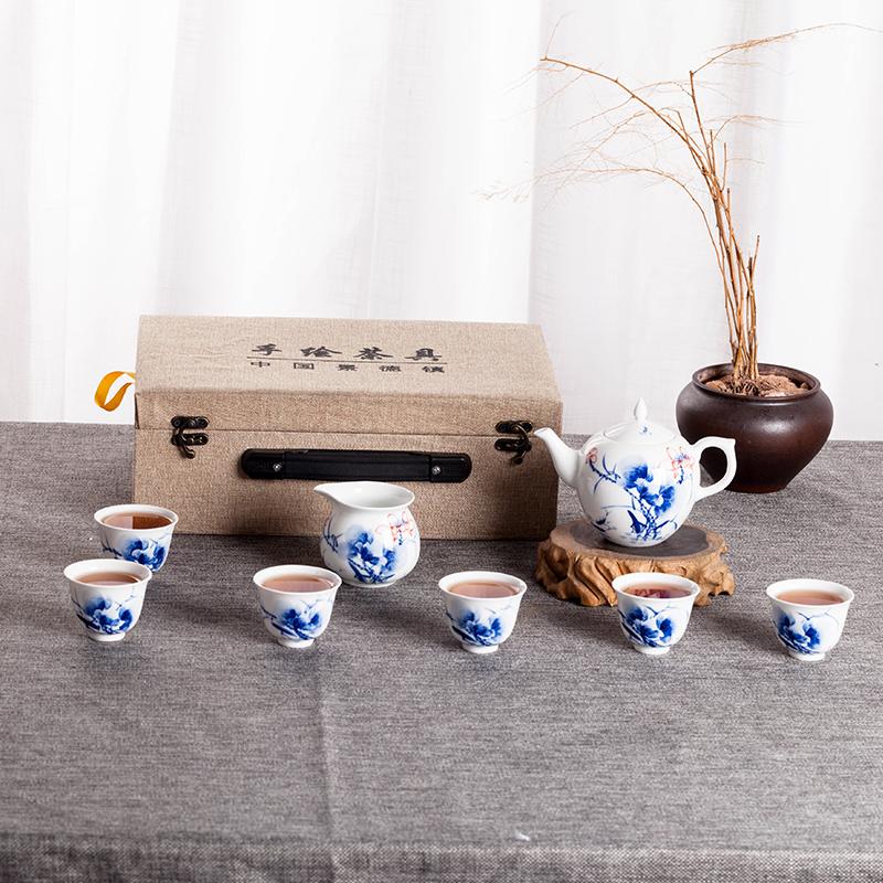 景德镇茶具套装礼品盒青花瓷杯子碗主人杯家用办公杯子简单8件套
