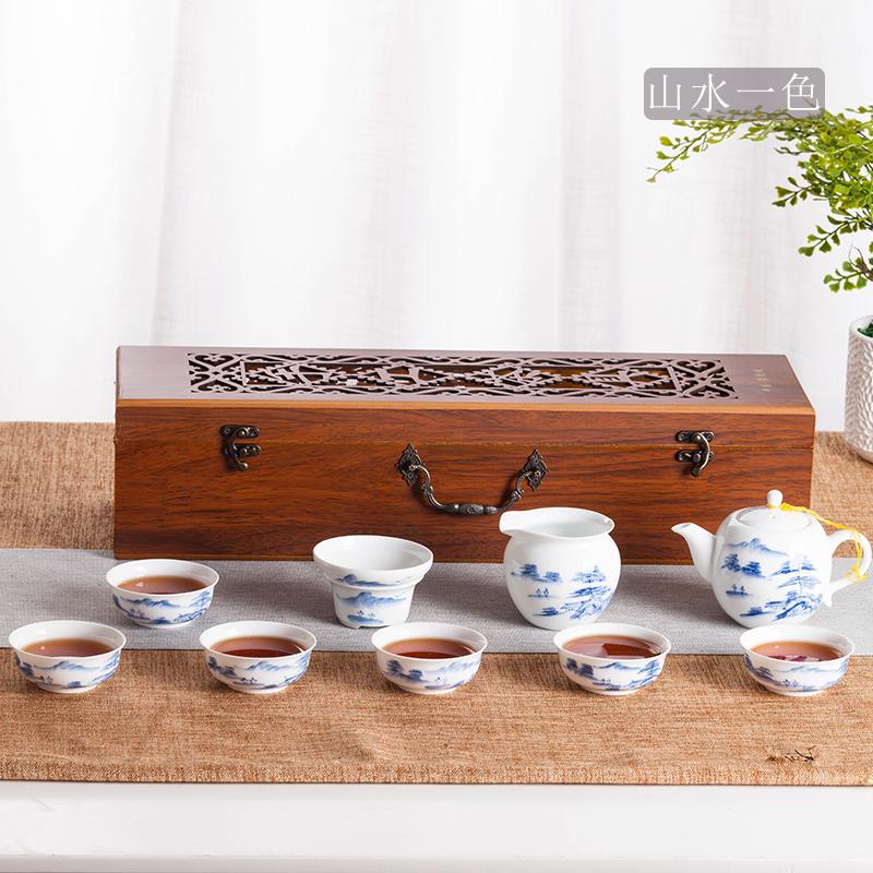 景德镇茶具套装礼品盒杯子碗主人杯水杯青花瓷茶杯家用办公10件套办公