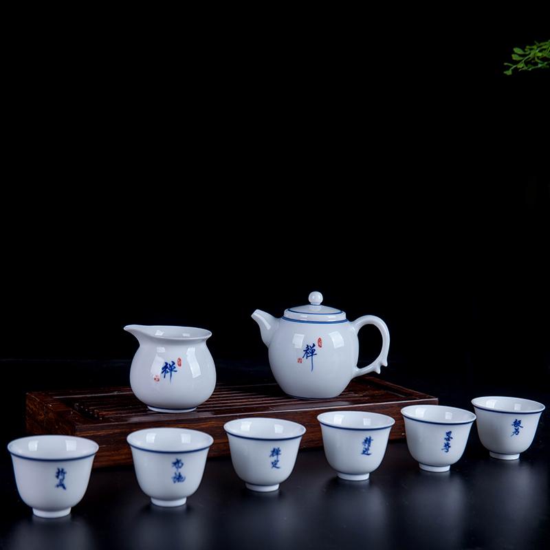 景德镇茶具套装青花瓷杯子水杯礼品盒定制家用办公8件套碗手绘