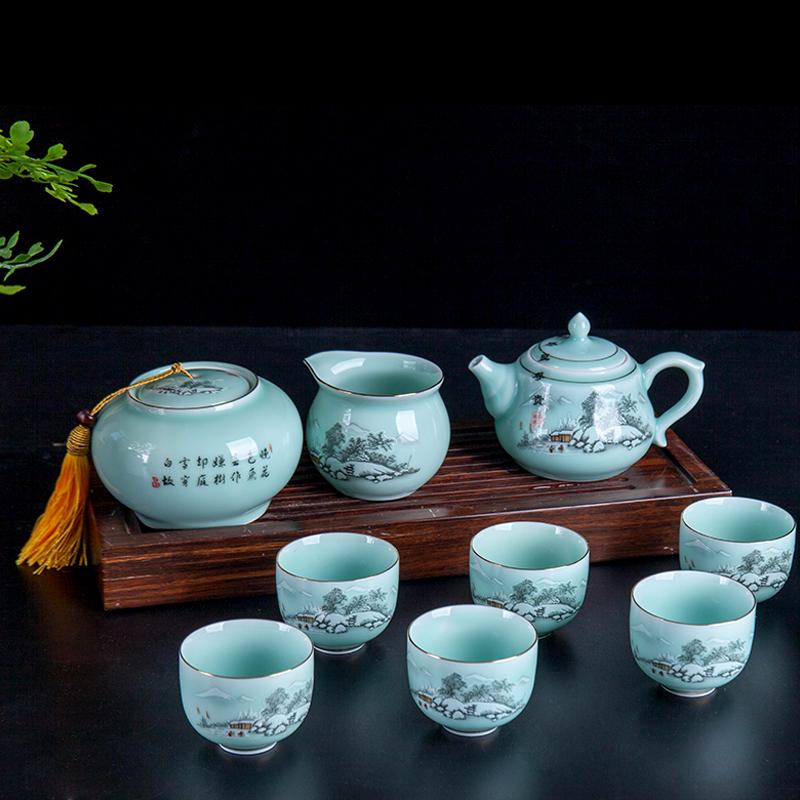 景德镇茶具水杯杯子套装家用办公简单礼品盒定制logo12件套