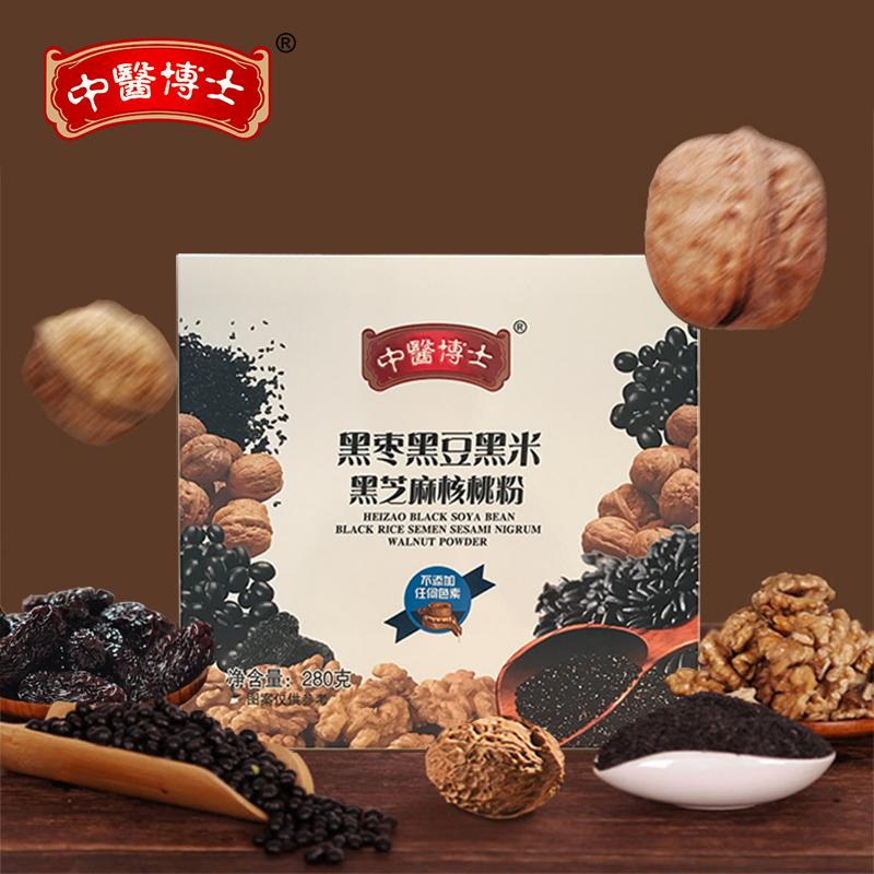中医博士黑枣黑豆黑米黑芝麻核桃粉280g(40g*7条) 营养代餐粉