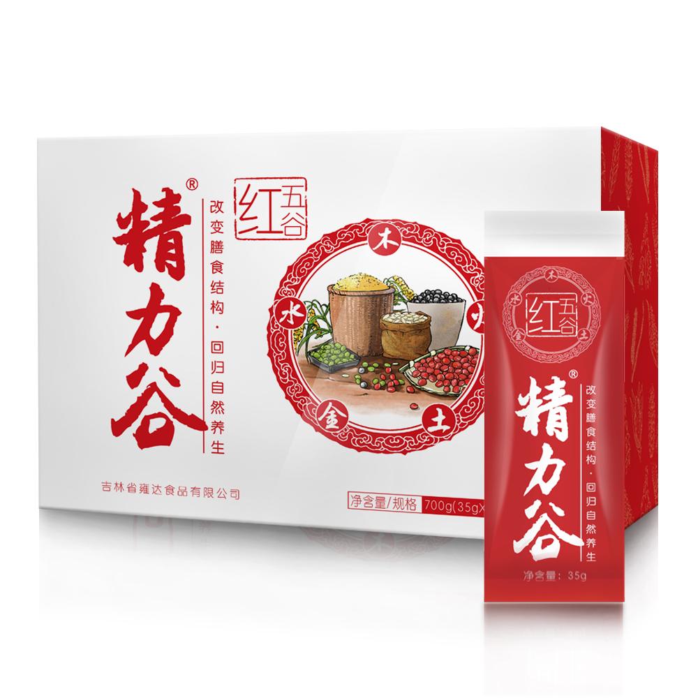 营养代餐粉 精力谷粉 红五谷膳食纤维700g(35g*20袋)