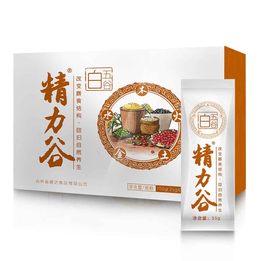 营养代餐粉 精力谷粉 白五谷膳食纤维700g(35g*20袋)