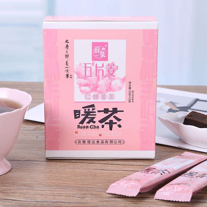红糖姜茶 袋装速溶大姨妈速溶暖茶