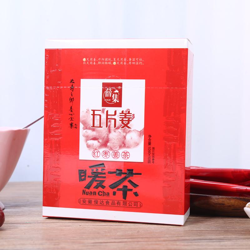 红枣姜茶 生姜红糖水 大姨妈红枣袋装暖茶