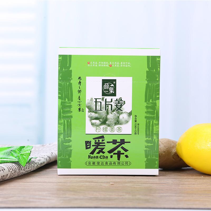 柠檬姜茶 大姨妈柠檬暖茶 袋装冲饮品