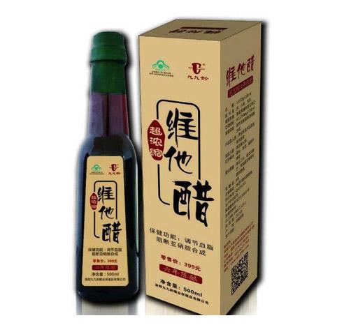 九九龄维他醋(3瓶装) 六年陈醋 保健醋