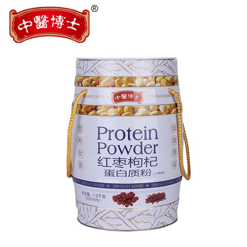 中医博士红枣枸杞蛋白质粉1200g(30g*40条)