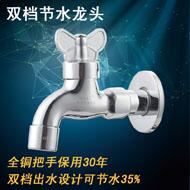 全铜 双档 节水 快开 水龙头,双档设计,节水节能