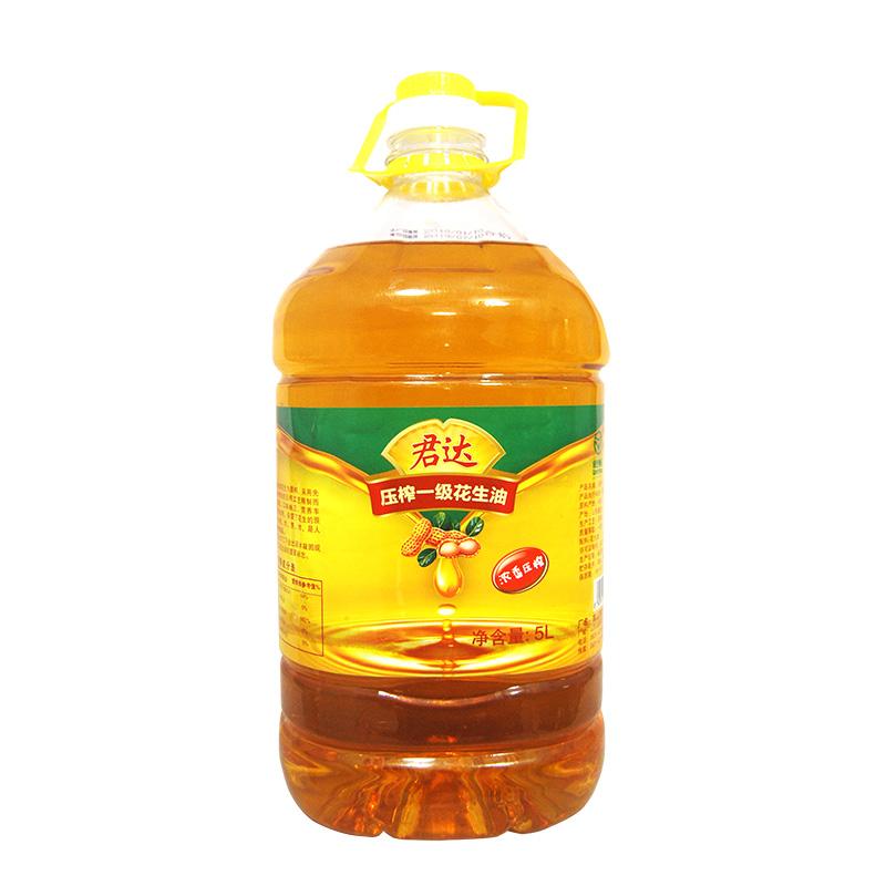 压榨一级花生油 5L 食用油