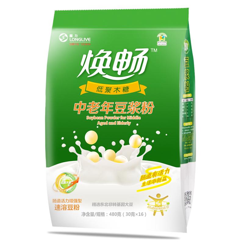 焕畅中老年豆浆粉480g 包邮 原味无糖非转基因膳食纤维素中老年冲饮低聚木糖醇