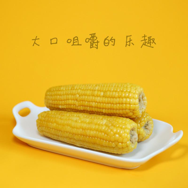 【谷苞苞黄糯玉米9支装】非转基因真空有机糯玉米