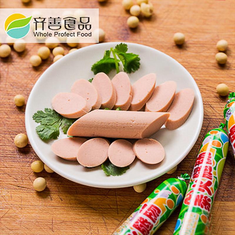 【齐善素食_素火腿肠】植物零食单条大豆蛋白素肉火腿肠150g*5袋