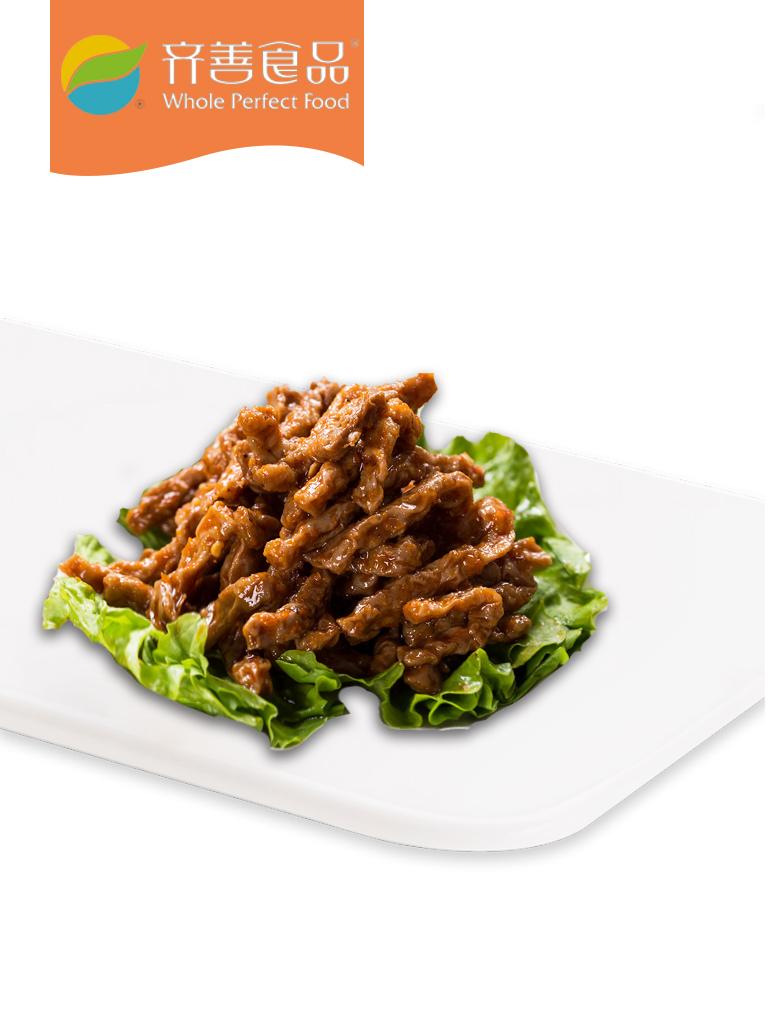 【齐善素食_鱼香素肉丝】即食大豆蛋白仿荤素肉丝200g*5袋美味零食