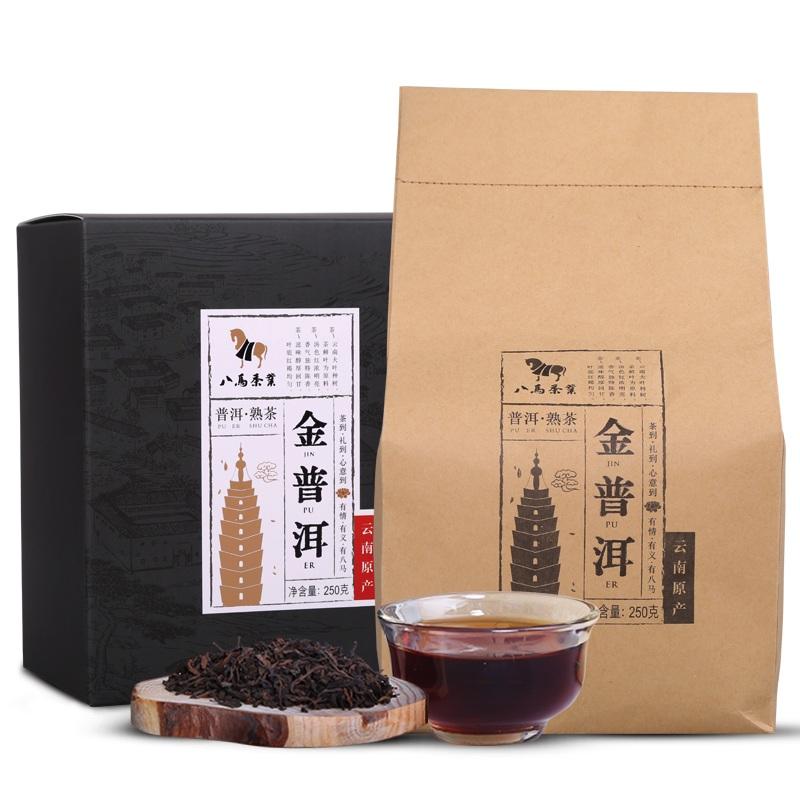 【八马】常规金普洱250g袋/盒