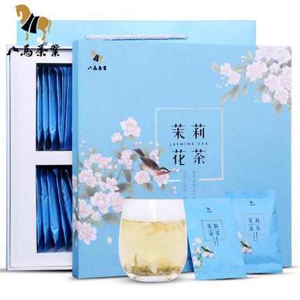 【八马】茉莉花茶礼盒装200g/盒(4g*50包)