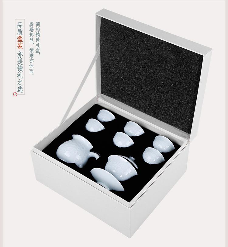 【八马】影青雕刻莲花盖碗瓷器 茶器 茶具套组10件套