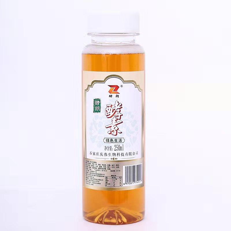 酵朗复合水果酵素 酵素原液 发酵720天以上 250ml*6瓶/盒