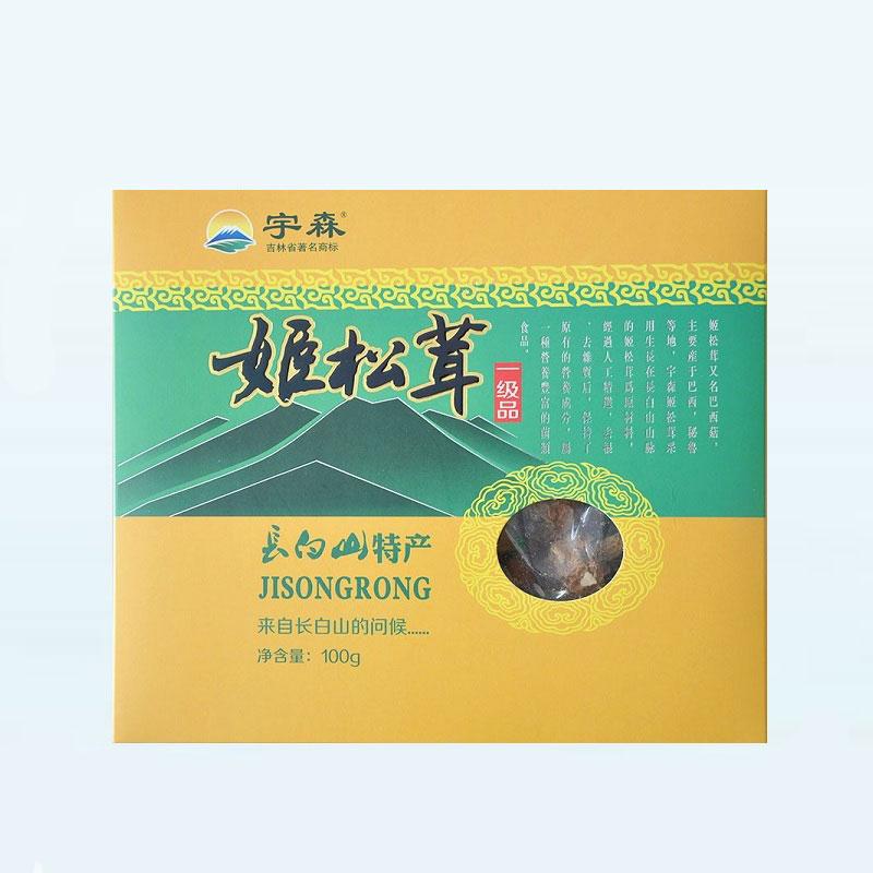 宇森 东北特产干货 长白山 姬松茸 100g盒装