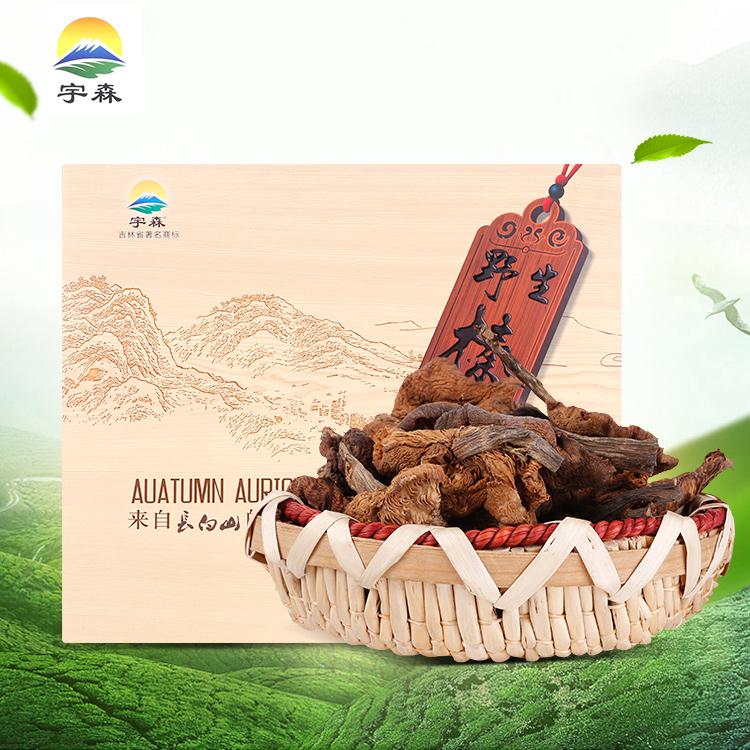 宇森吉林长白山 东北特产 干货 野生榛蘑200g/盒