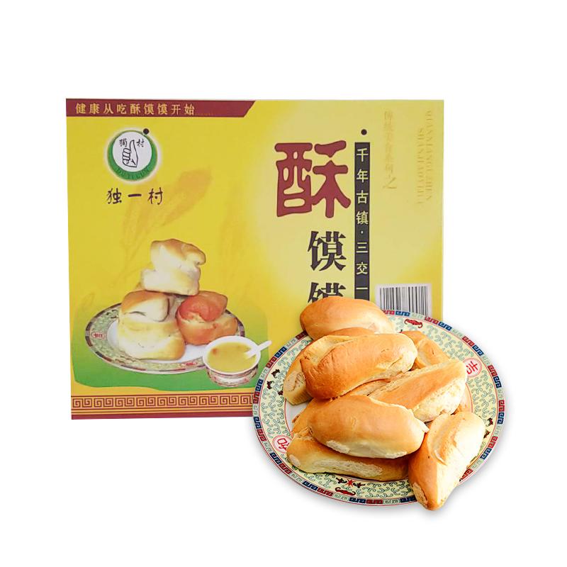 【独一村】山西特产酥馍馍180g*2盒、独一村原味、五香酥馍馍、休闲零食