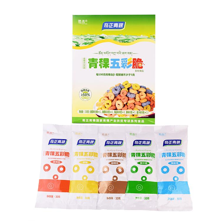 青稞五彩脆休闲膨化食品 零食
