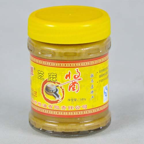 盛世芝麻酱(满5件包邮)  凉拌  火锅  热干面  孕妇  儿童  中老年 芝麻酱
