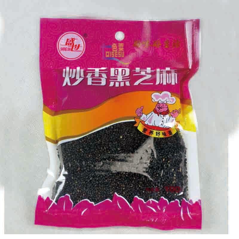 盛世熟黑芝麻(满5件包邮)  低温烘焙  五谷杂粮  炒芝麻