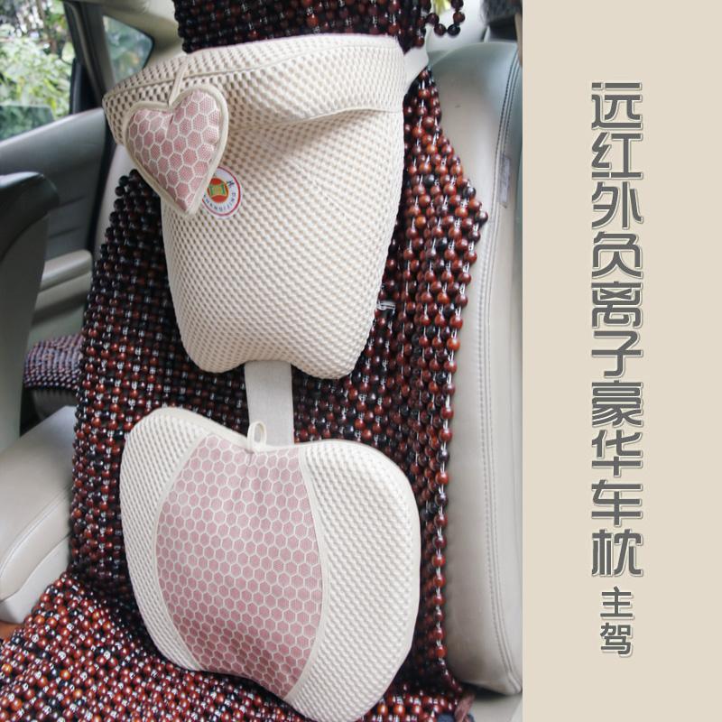 远红外负离子汽车车枕套装 主驾驶米色(豪华型)包邮