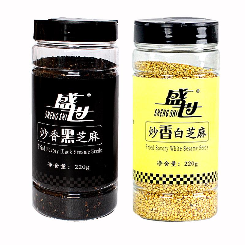盛世熟黑白芝麻套餐(多地包邮) 低温烘焙 营养补钙 五谷杂粮 炒芝麻