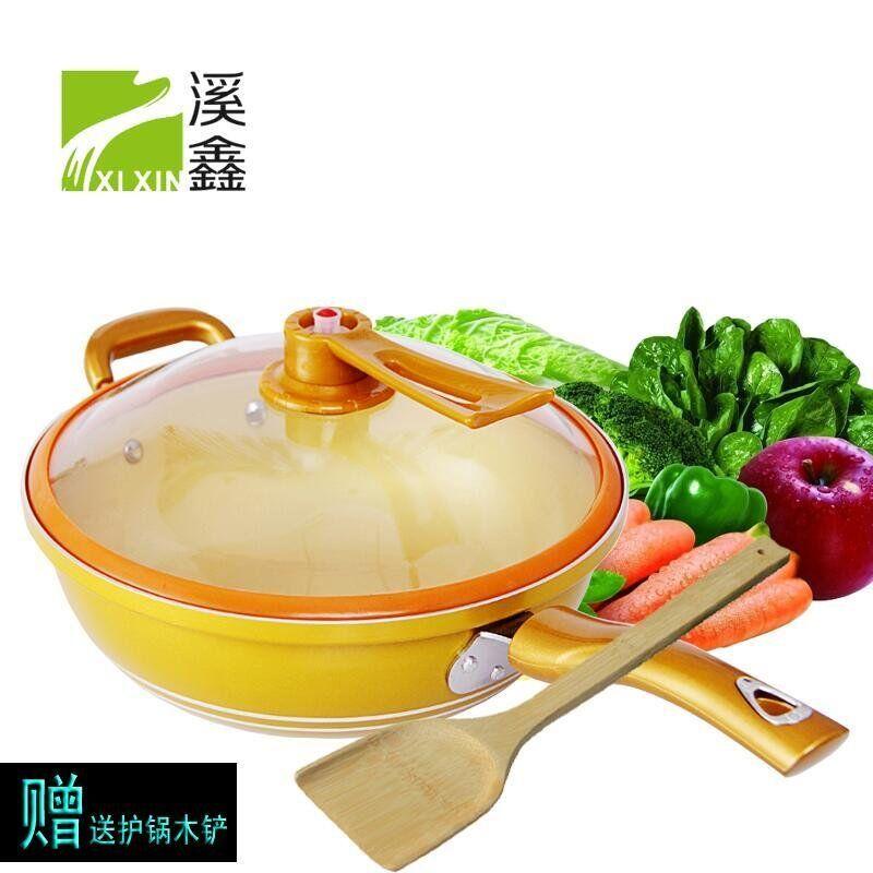 黄金锅,炒锅,电磁炉可用